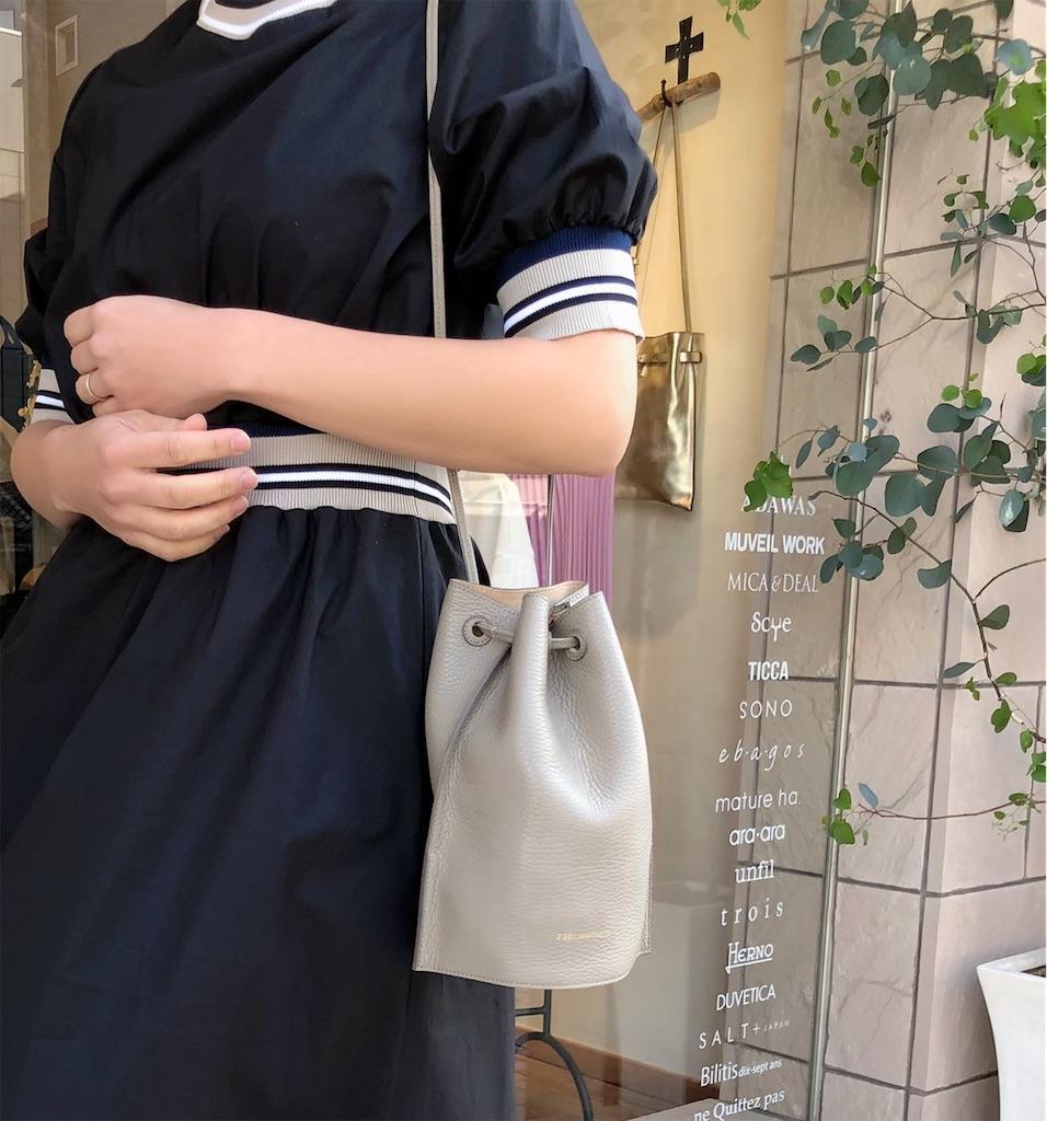 f:id:shop-anouk:20200325123228j:image