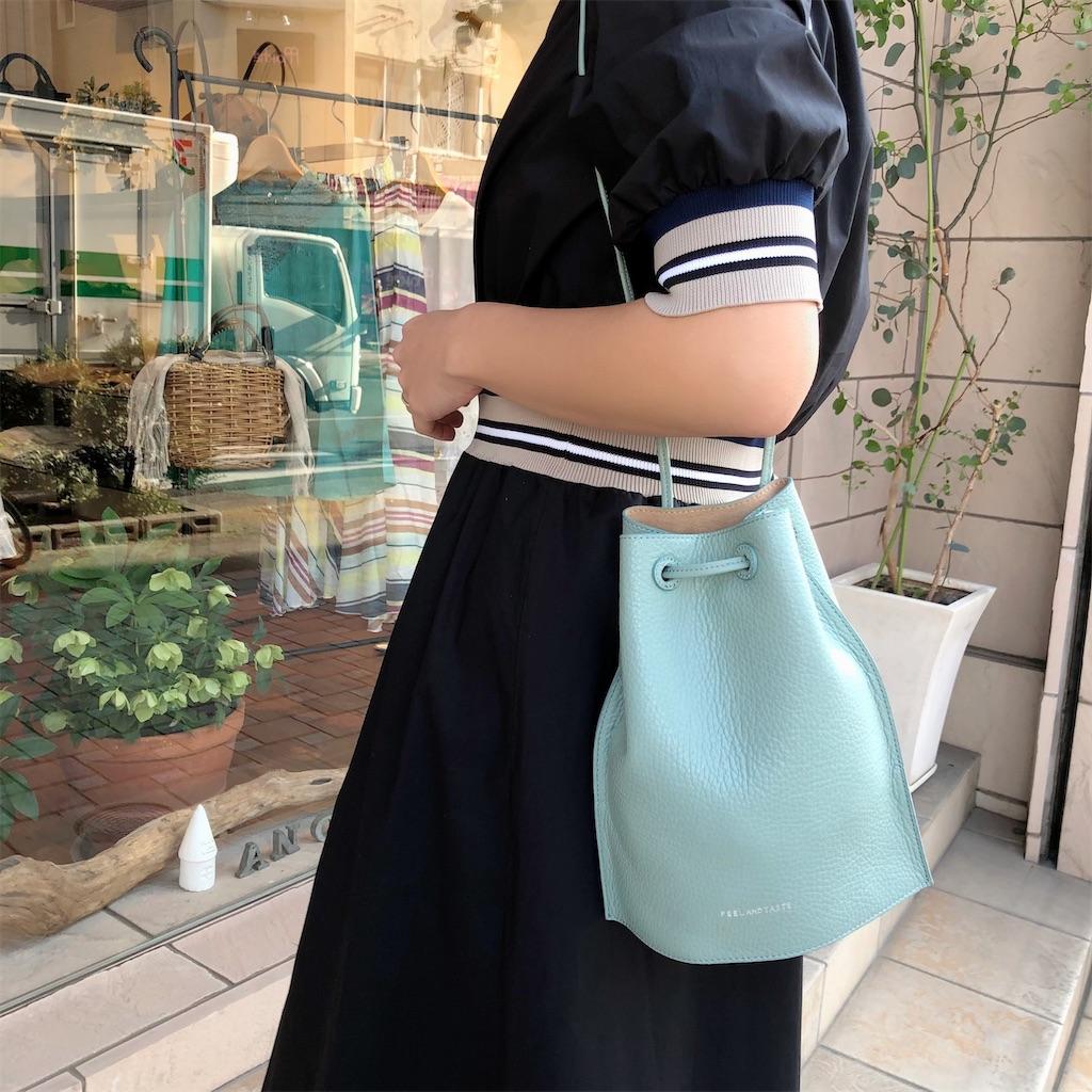 f:id:shop-anouk:20200325123247j:image