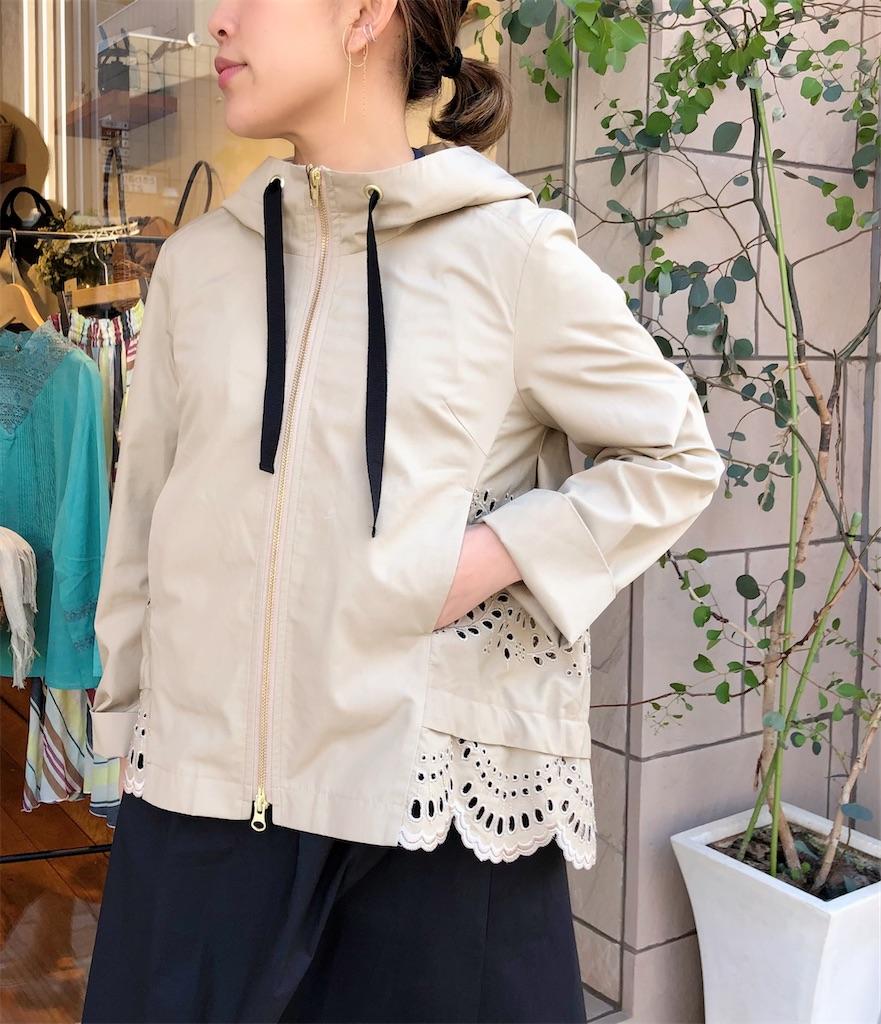 f:id:shop-anouk:20200327191932j:image