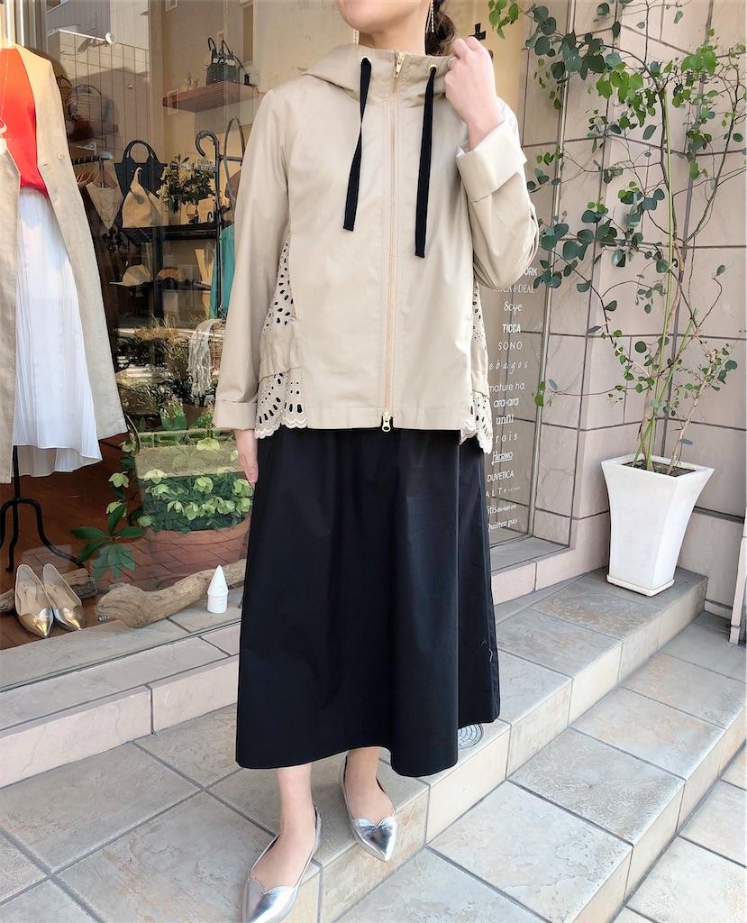 f:id:shop-anouk:20200327191945j:image