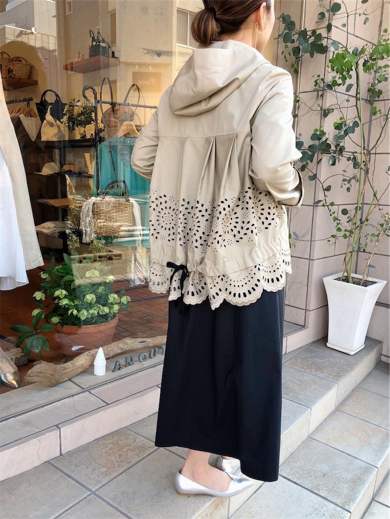 f:id:shop-anouk:20200327191951j:image