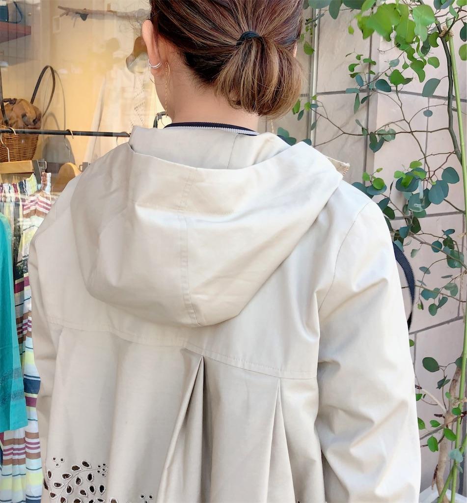 f:id:shop-anouk:20200327191958j:image