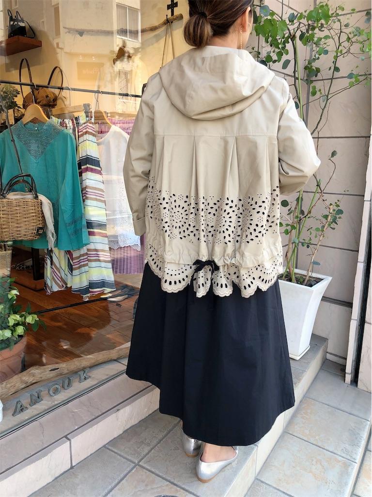 f:id:shop-anouk:20200327192000j:image