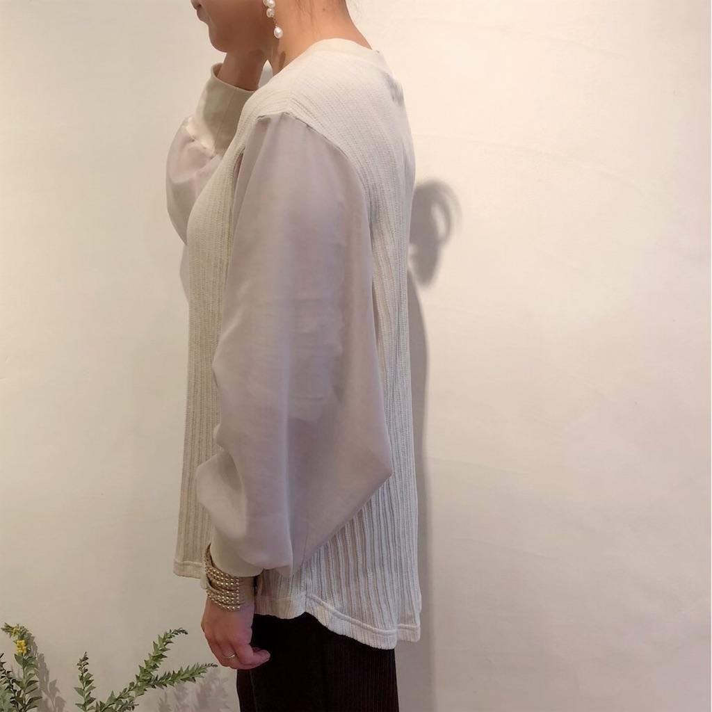f:id:shop-anouk:20200329120931j:image