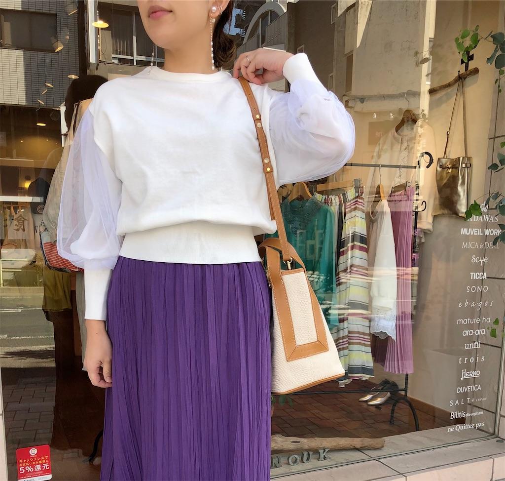 f:id:shop-anouk:20200330132953j:image