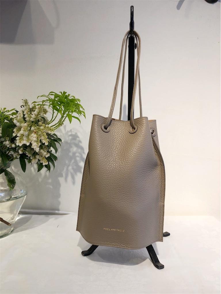 f:id:shop-anouk:20200330191011j:image