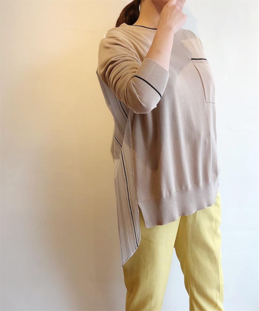 f:id:shop-anouk:20200419084215j:image