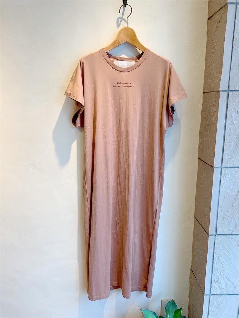 f:id:shop-anouk:20200509132108j:image