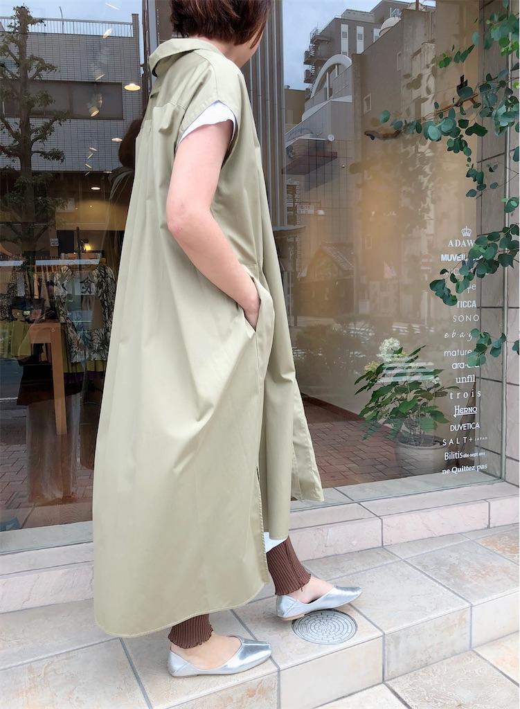 f:id:shop-anouk:20200705154136j:image