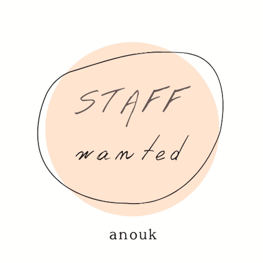 f:id:shop-anouk:20200713134351p:image