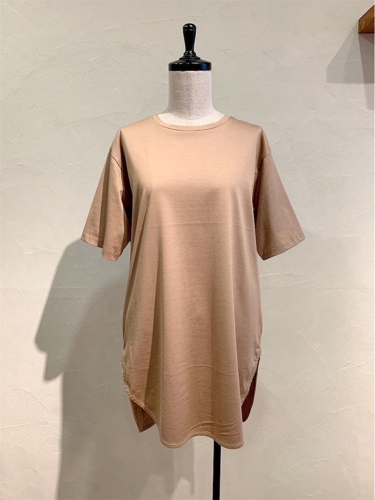 f:id:shop-anouk:20200727132948j:plain