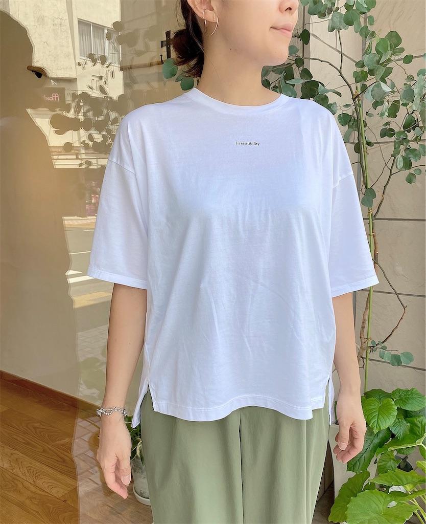 f:id:shop-anouk:20200801153837j:plain