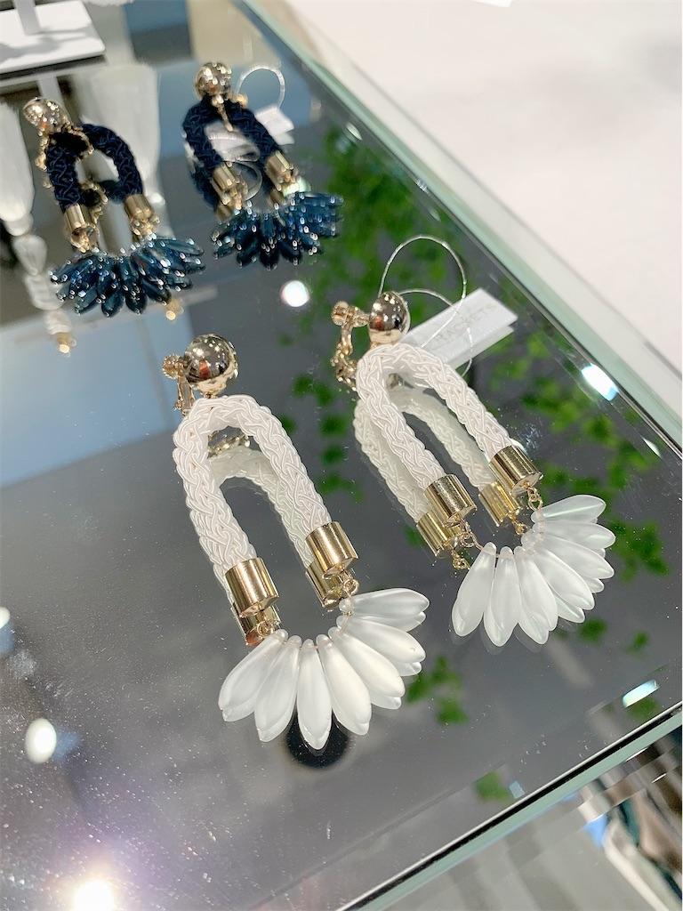 f:id:shop-anouk:20200806151145j:plain