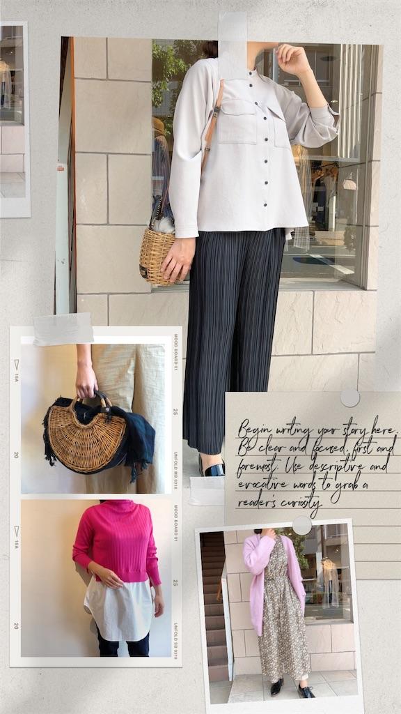 f:id:shop-anouk:20200901130555j:plain