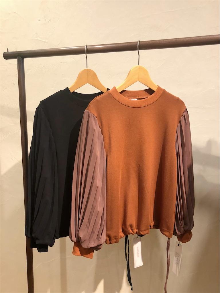 f:id:shop-anouk:20200904152128j:image