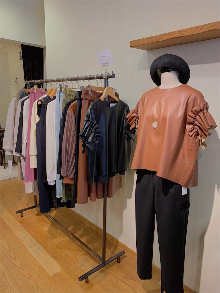 f:id:shop-anouk:20200906154113j:plain