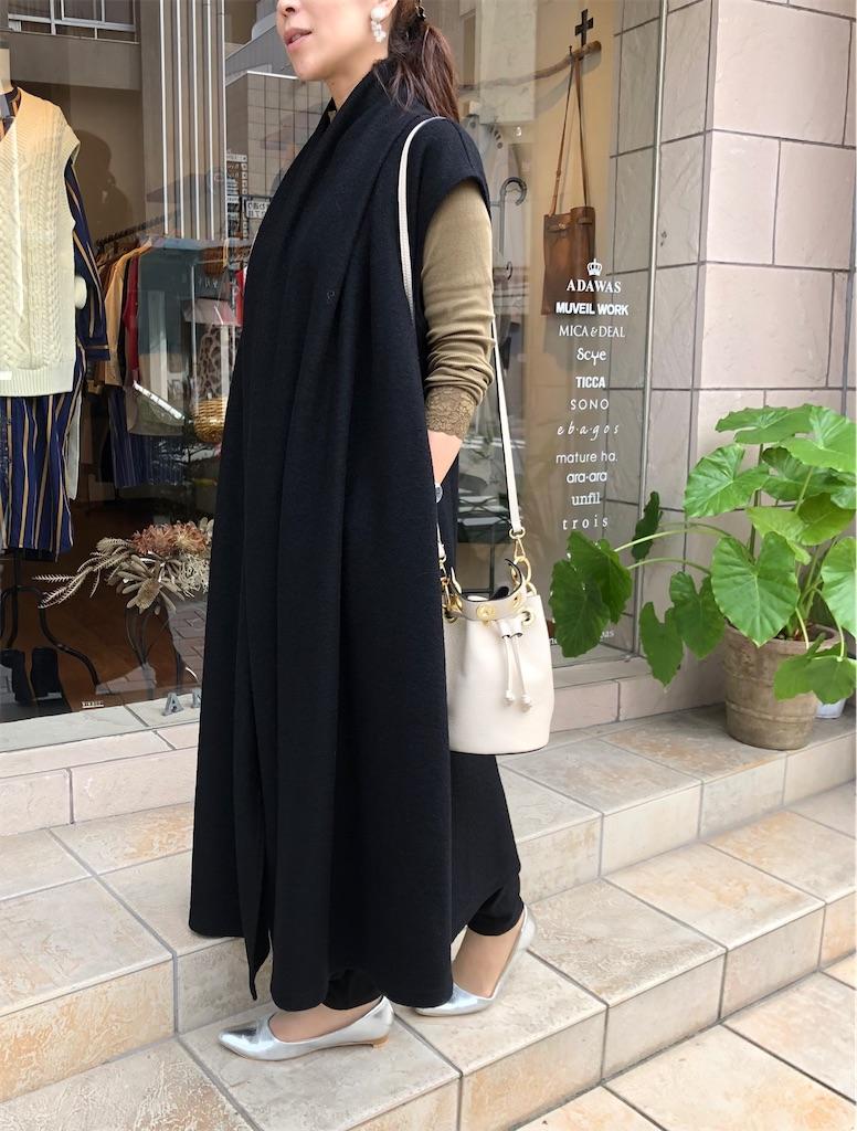 f:id:shop-anouk:20200918151346j:image