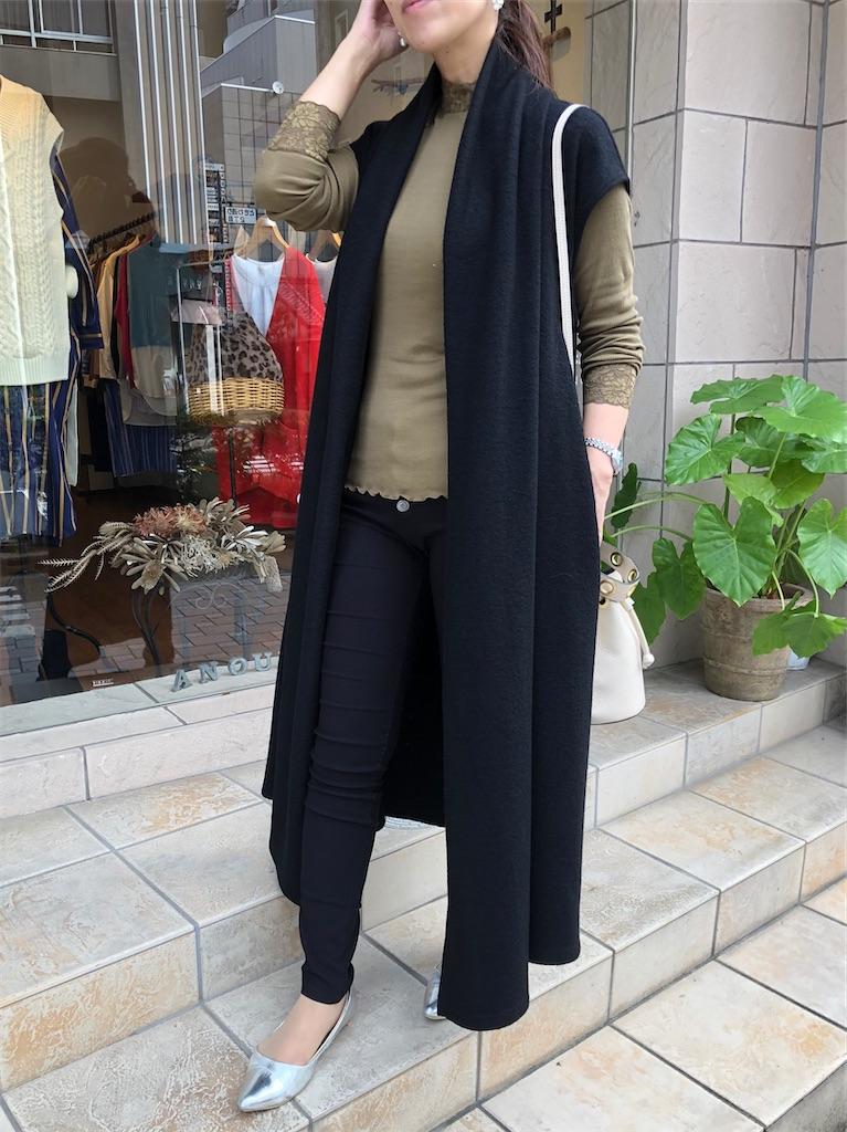 f:id:shop-anouk:20200918151400j:image