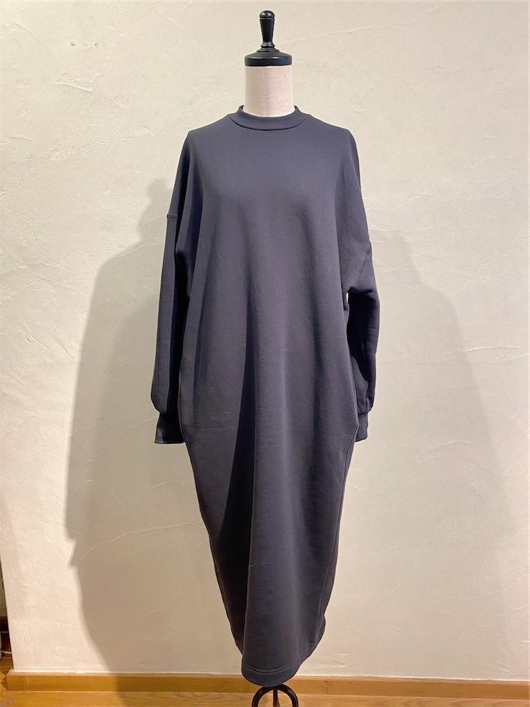 f:id:shop-anouk:20201221193631j:plain