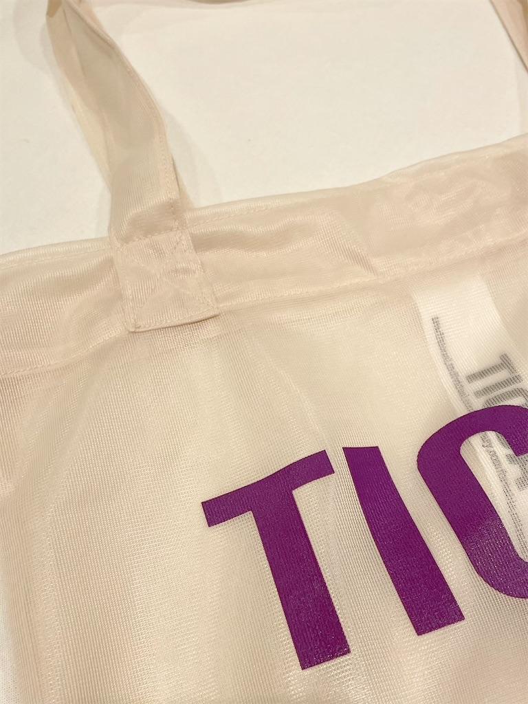 f:id:shop-anouk:20210220112939j:image