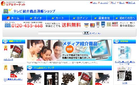 f:id:shop-navi:20100419124014j:image