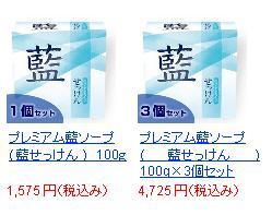 f:id:shop-navi:20100429012015j:image