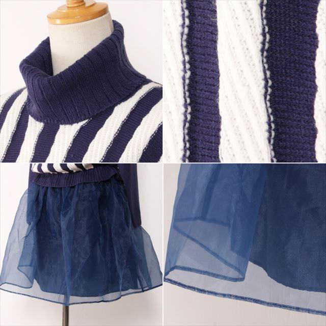 タートルニットチュールフレアドッキングワンピース 春夏 レディースファッション 通販 エナー