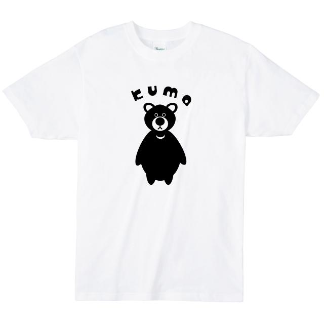 クマプリントTシャツ オリジナル ファッション 受注生産