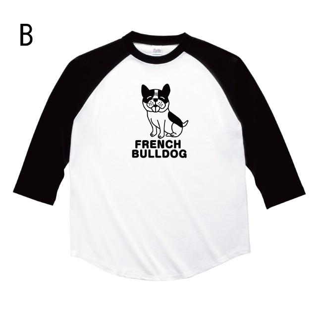 フレンチブルドッグ七分袖ラグランTシャツ 犬 動物 アニマル ファッション