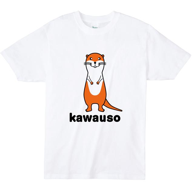 カワウソプリントTシャツ 人気 動物 可愛い ファッション オリジナル