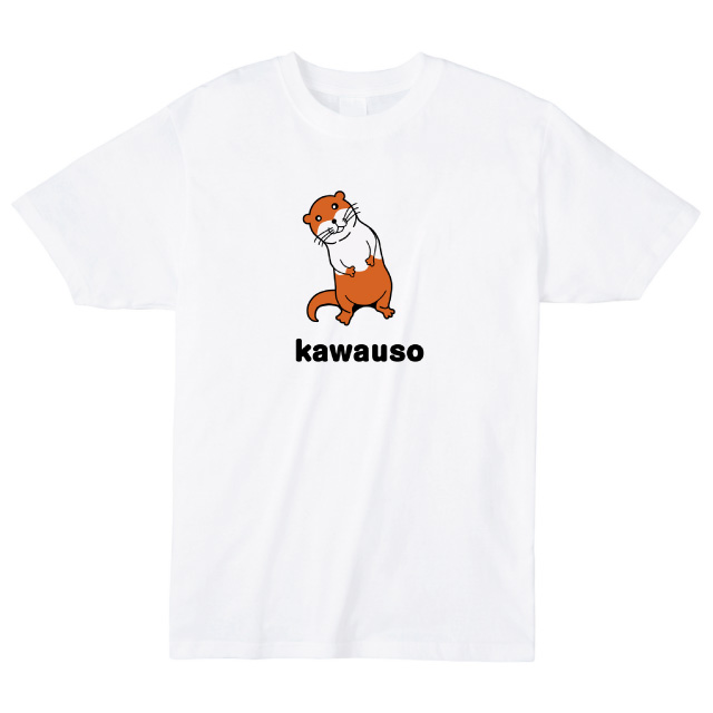 カワウソプリントTシャツ オリジナル 人気 可愛い 動物