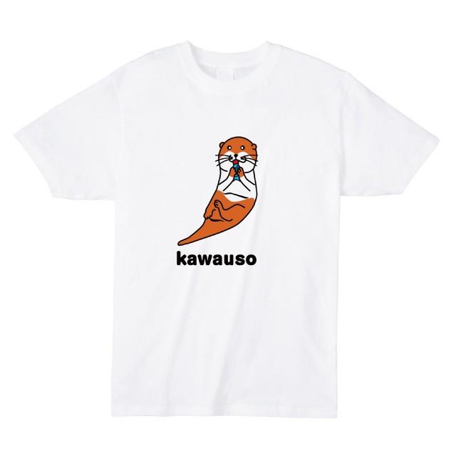 魚を捕まえたカワウソプリントTシャツ オリジナル ファッション