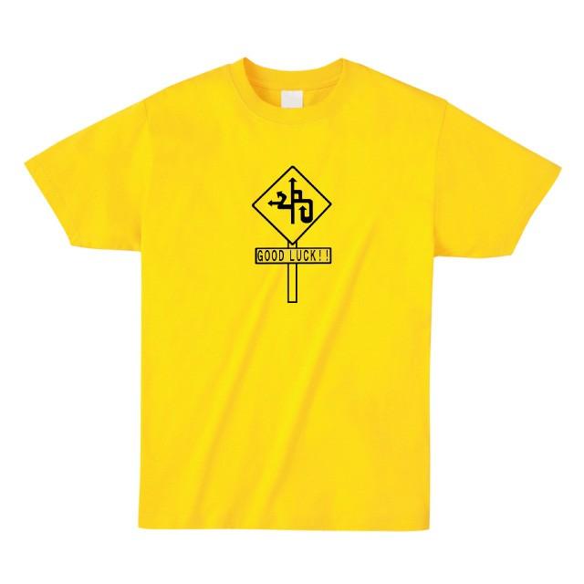 パロディー交通標識プリントTシャツ オリジナル ファッション レディース 半袖