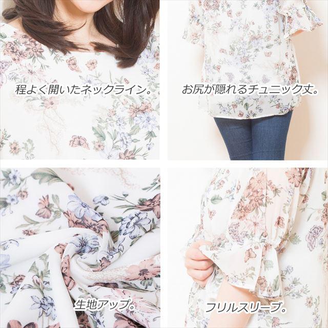 大きいサイズ 花柄 チュニック 半袖 春夏 ファッション レディース