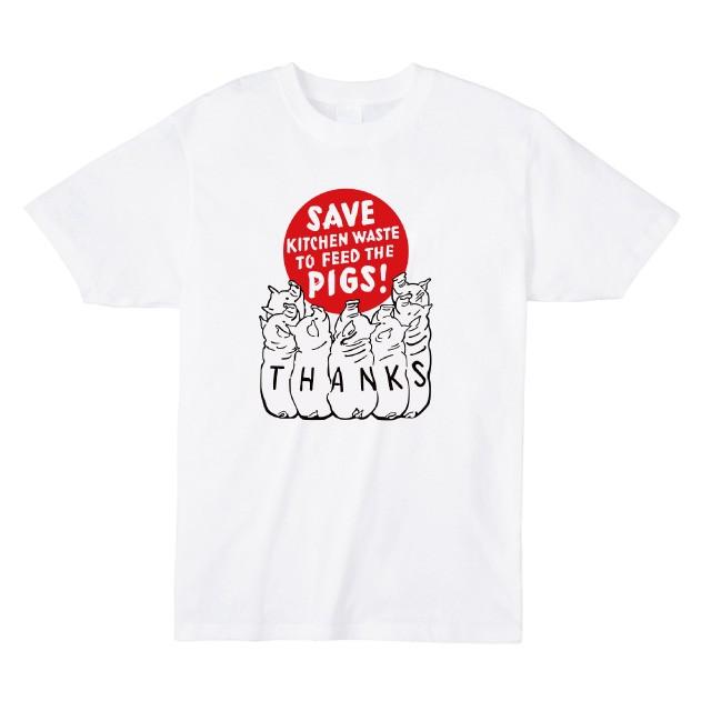 SAVE KICTHEN プリントTシャツ おもしろtシャツ オリジナル