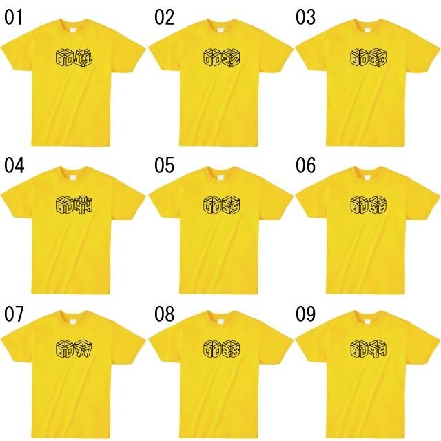 3D数字ロゴプリントTシャツ