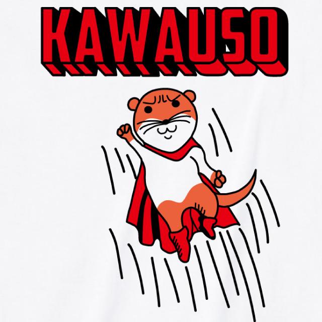 超人カワウソプリントTシャツ