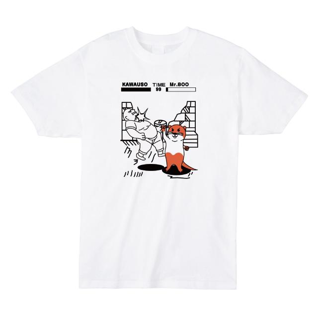 格闘ゲームカワウソプリントTシャツ