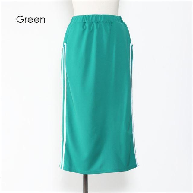 全2色 サイドラインスリット入りスカート