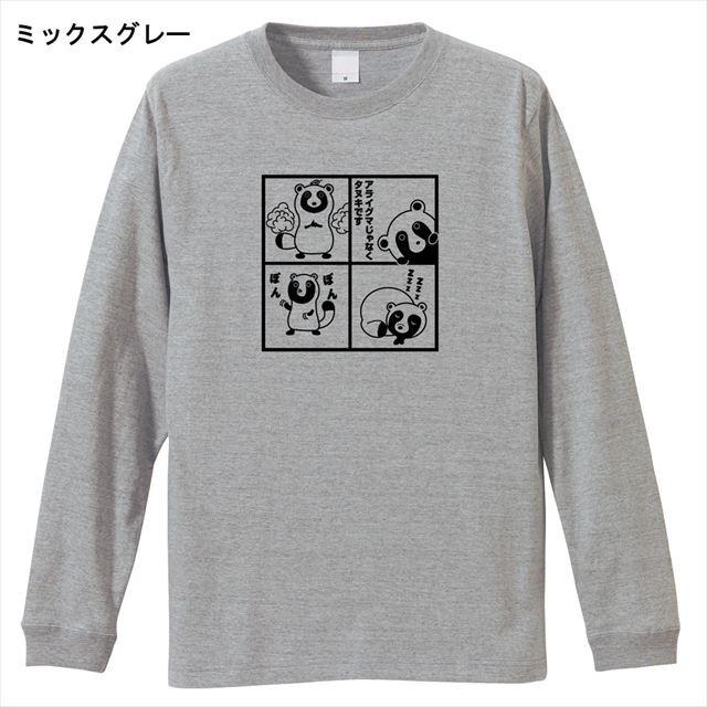 漫画コマ割り風タヌキプリントTシャツ