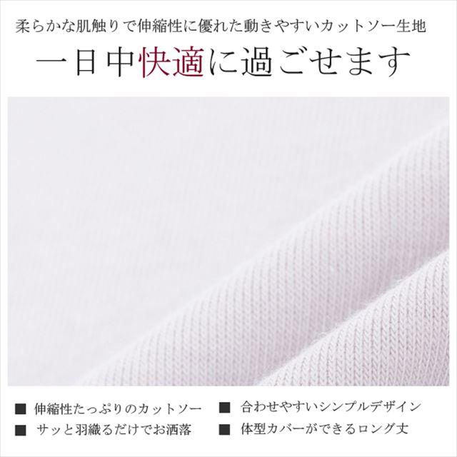 [全2色/大きいサイズ] 長袖ロングカーディガン