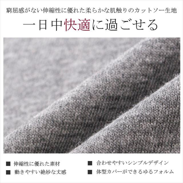 [全2色/大きいサイズ] 長袖マキシワンピース