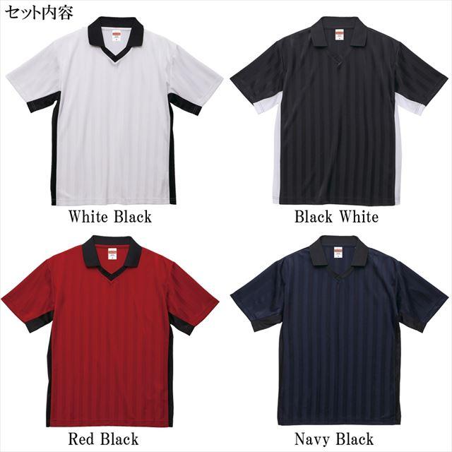 フットボールドライシャツ 4色セット 大きいサイズ有