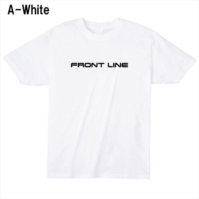 FrontLineロゴTシャツ
