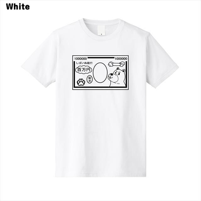 柴犬お札プリントTシャツ