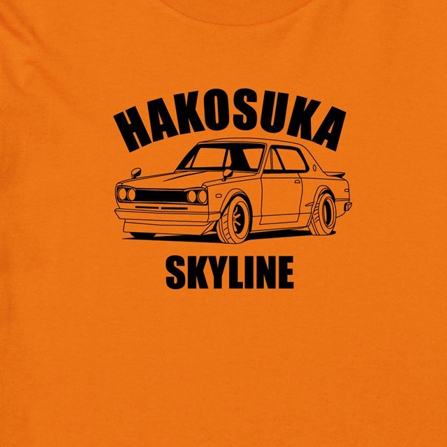 HAKOSUKASKYLINEロゴプリントTシャツ