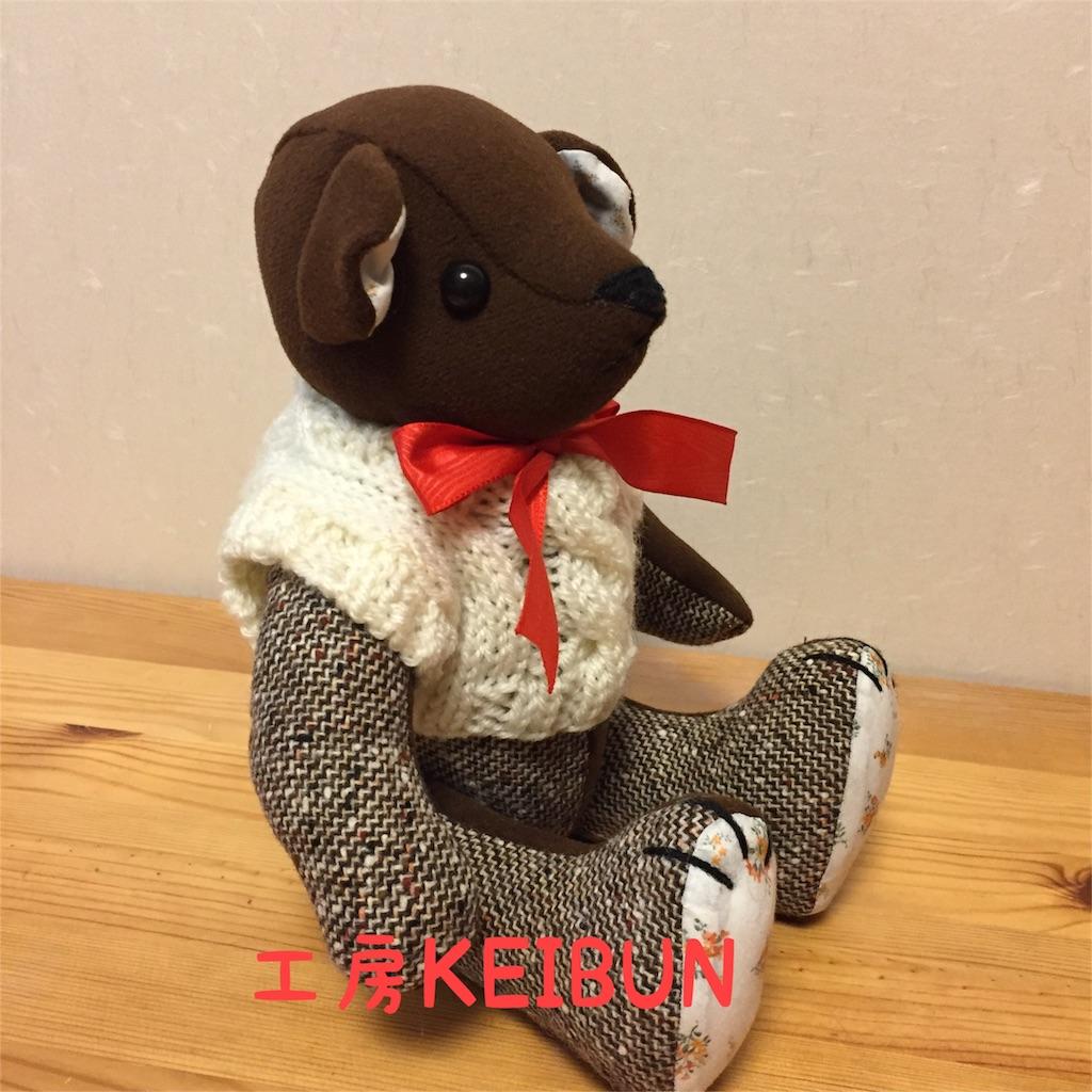 f:id:shopkeibun:20160303231222j:image