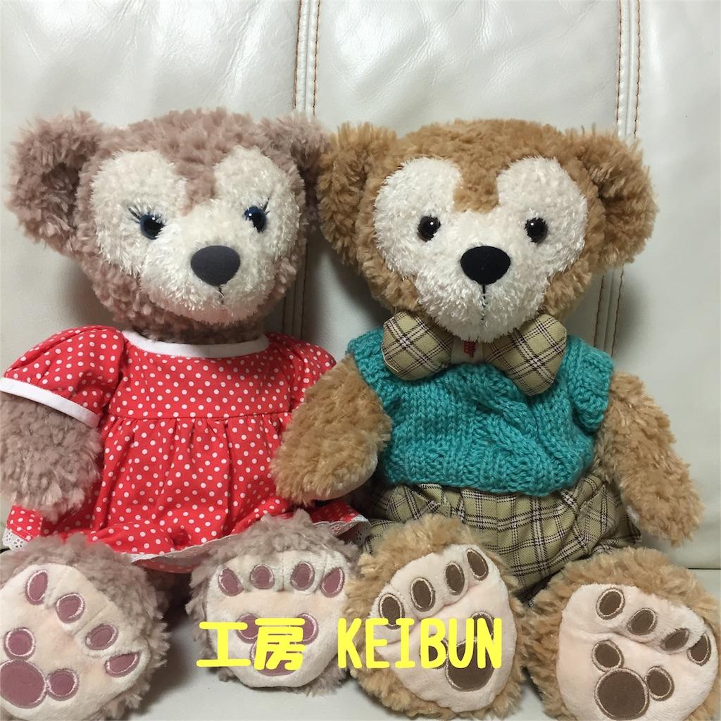 f:id:shopkeibun:20160312200959j:image