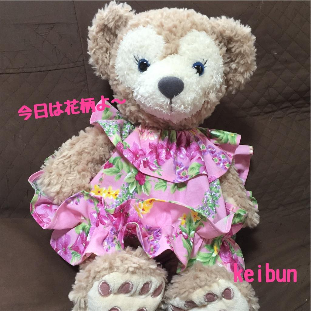 f:id:shopkeibun:20160709235941j:image
