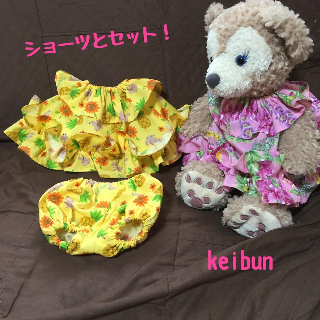 f:id:shopkeibun:20160710235909j:image